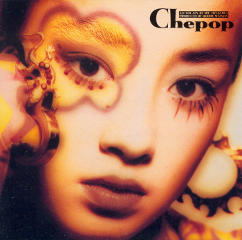 Miyazawa Rie - MOON SHOOTER dans Funk & Autres chepop