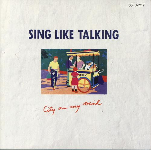 Sing Like Talking - On The Crazy Street dans Funk & Autres cityonmymind