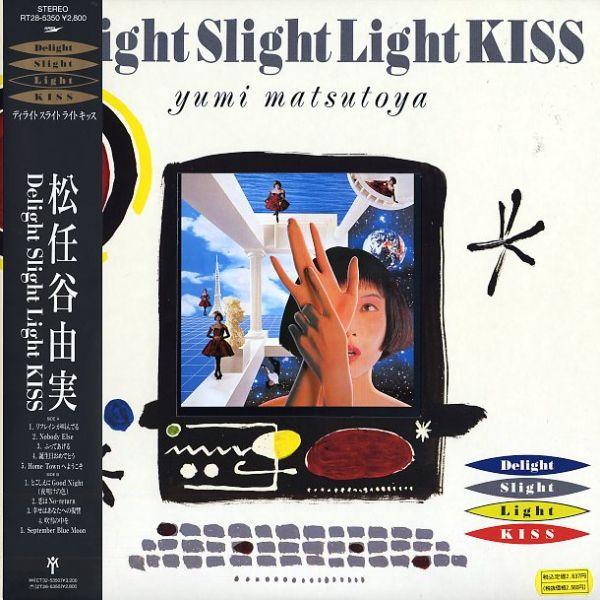 Yumi Matsutoya - Shiawase wa Anata e no Fukushuu dans Funk & Autres p026203