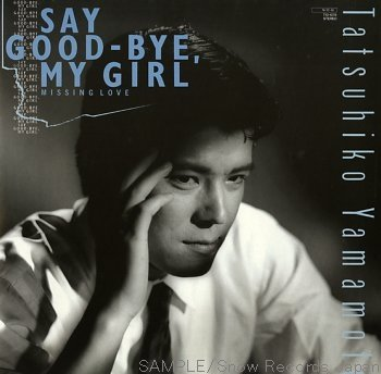 TATSUHIKO YAMAMOTO - Say Good-Bye, My Girl dans Funk & Autres saygoodbyemygirl