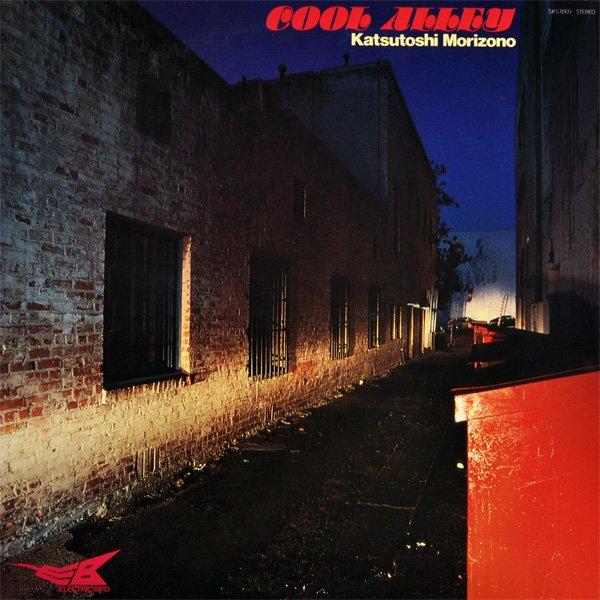 Katsutoshi Morizono - Night Time In The Switching Yard dans Funk & Autres katsutoshimorizonocoolalley