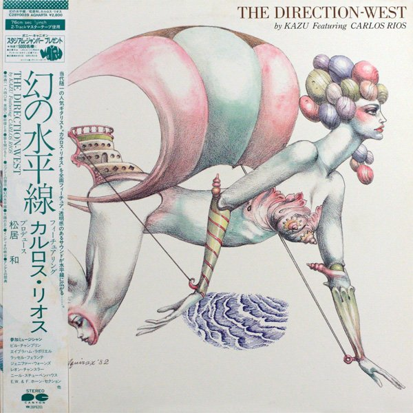 Kazu Matsui  - Then I Heard The Sound Of Rain dans Funk & Autres thedirectionwest