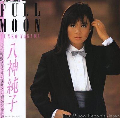 Junko yagami - 黄昏BAY CITY dans Funk & Autres yagamijunkofullmoon